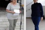 Даниела Илиева